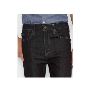 Levi Men's 510 Skinny Fit Jean