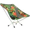 Alite Designs Mantis Chair