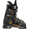 Atomic Hawx Magna 70 W Ski Boots - Women's 2018