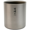 Snow Peak Sake Insulated Stacking Cup