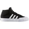 Adidas Matchcourt Mid J Shoes - Kids'