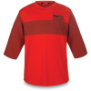 Dakine Vectra 3/4 Sleeve Bike Jersey - Kids'