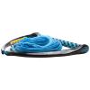 Hyperlite Apex Wakeboard Handle + 70 ft Maxim Mainline