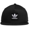 Adidas 2 Tone Snapback Hat