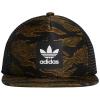 Adidas Trucker Camo Hat