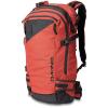 DaKine Poacher RAS 26L Backpack 2020
