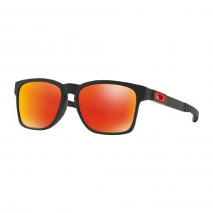 Oakley Catalyst Prizm Sunglasses
