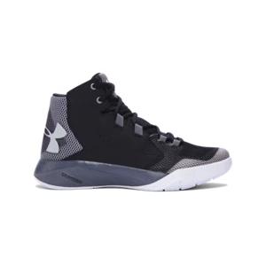 Boys' Grade School UA Torch Fade Basketball Shoes