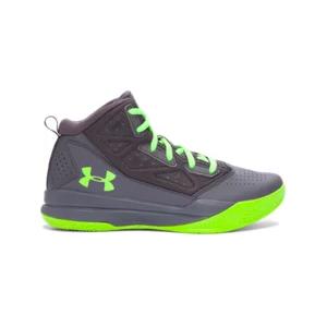 Boys' Grade School UA Jet Mid Basketball Shoes