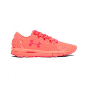 Women's UA SpeedForm Slingshot Running Shoes