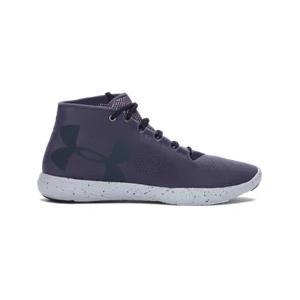 Women's UA Street Precision Mid EXP Training Shoes