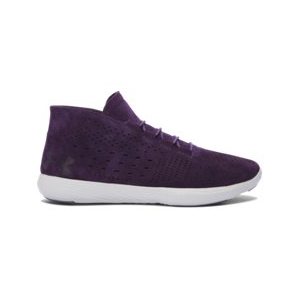 Women's UA Street Precision Mid Tinted Neutrals Shoes