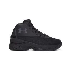 Boys' Grade School UA Longshot Basketball Shoes