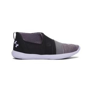 Girls' Grade School UA Street Precision Slip On Ombre Shoes