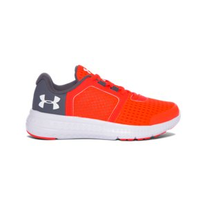 Boys' Pre-School UA Micro G Fuel Running Shoes