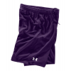 "photo: Under Armour Boys' Repeat 10"" Short"