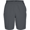 Under Armour Men ' S Ua Qualifier Wg Perfect Short - Pitch Grey