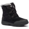 Columbia Women ' S Ice Maiden Shorty Boot - Black / Columbia Grey