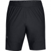 Under Armour Men ' S Mk - 1 Short - 438petrolblue