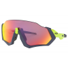 Oakley Flight Jacket Cycling Sunglasses Men's in Black/Prizm Ruby Polarized Lens
