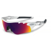 Oakley Radarlock Path Cycling Sunglasses Men's in Polished White W/Prizm Road & Yellow