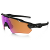 Oakley Radar Ev Path Prizm Trail Glasses Men's in Polished Black w/Prizm Trail Lens