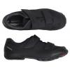 Shimano SH-Me100 Mountain Bike Shoes Men's Size 40 in Black