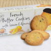 French Butter Cookies with Lemon and Almond - 1 box - 5.29 oz