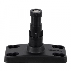 Scotty Swivel Fishfinder Mount 269