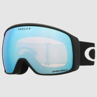 Oakley Prizm Flight Tracker XL Goggle