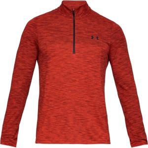 Under Armour Vanish Seamless 1/2-Zip Shirt - Men's