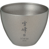 Snow Peak Titanium Sake Cup