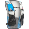 Ultimate Direction To Race 3.0 4L Hydration Vest