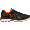 Asics Gel-Kayano 23 Running Shoe - Men's