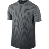 Nike Ultimate Dry Short-Sleeve Shirt - Men's