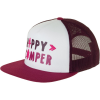 Outdoor Research Happy Camper Trucker Hat