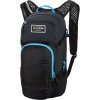 DAKINE Session 16L Hydration Pack - 976cu in