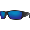 Costa Corbina Blackout Polarized 580G Sunglasses