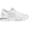 Asics Gel-Kayano 23 Running Shoe - Women's
