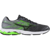 Mizuno Wave Catalyst 2 Running Shoe - Men's