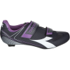 Diadora Phantom II Cycling Shoes - Women's