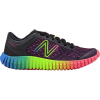 New Balance 99v2 Shoe - Girls'