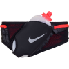 Nike Large Flask Hydration Belt - 20oz