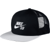 Nike SB Trucker Cap