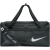 Nike Vapor Max Air Training Duffel Bag