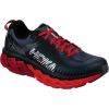 Hoka One One Arahi 2 Running Shoe - Men's