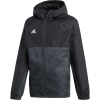 Adidas Tiro 17 Jacket - Boys'