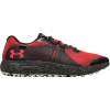 Under Armour Charged Bandit GTX Trail Shoe - Men's