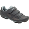 Louis Garneau Multi Air Flex II Mountain Bike Shoe - Women's