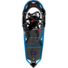 Atlas Aspect Snowshoe